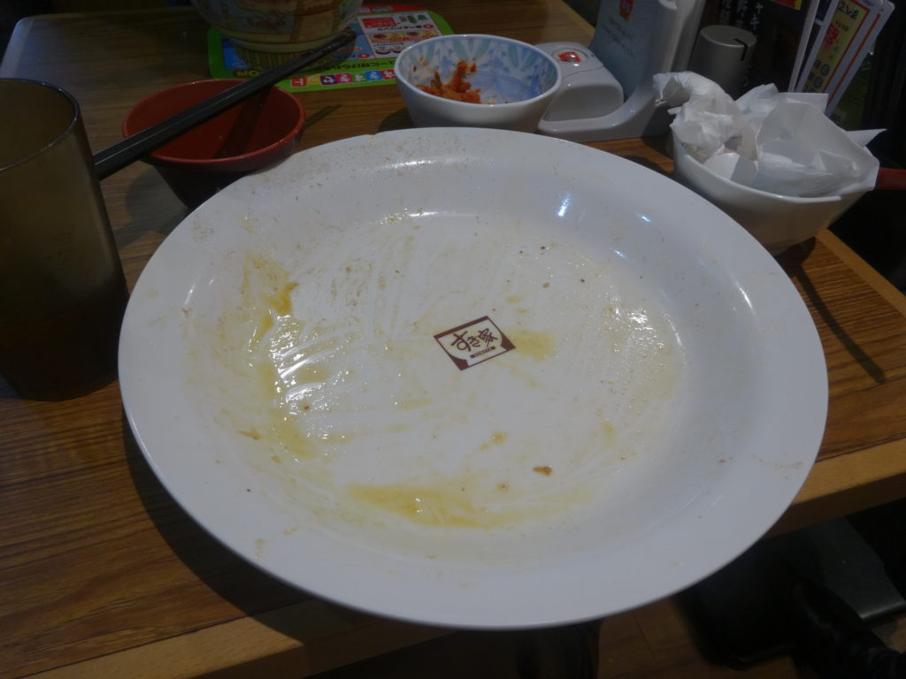 牛丼キングサイズ 完食
