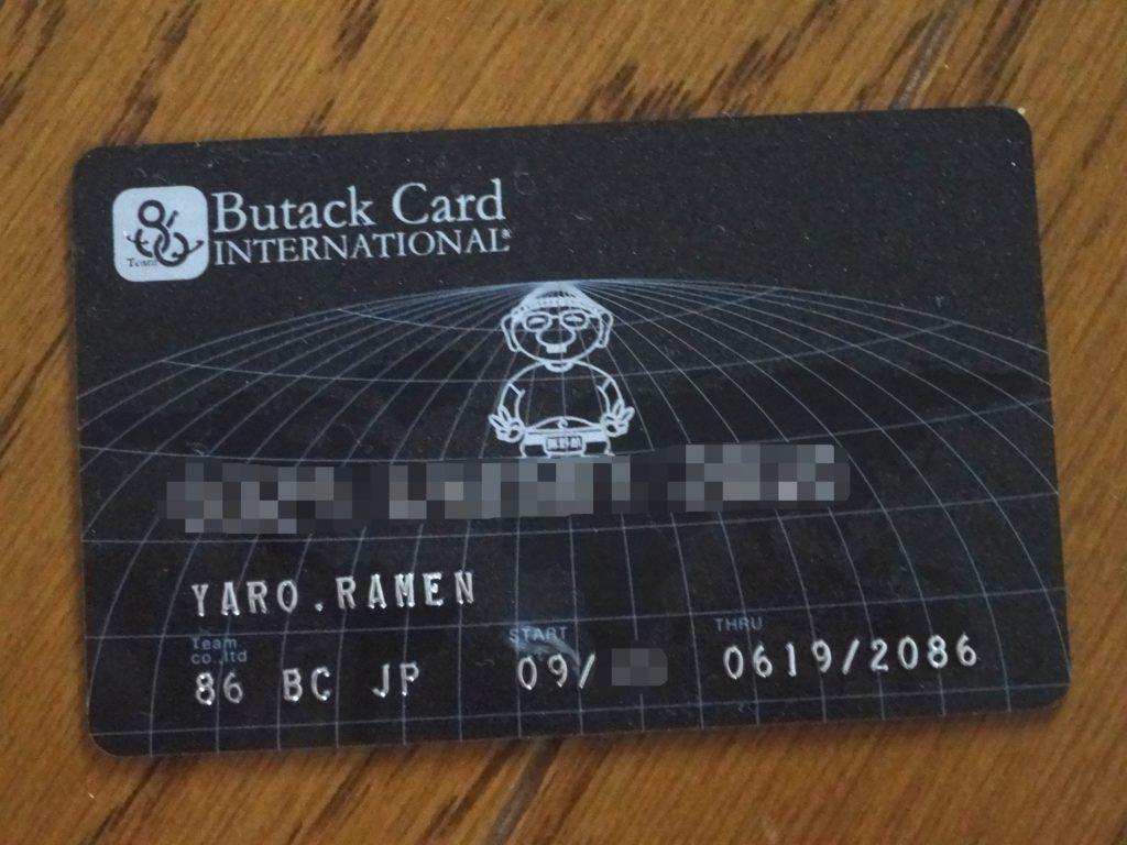野郎ラーメンのブタックカード