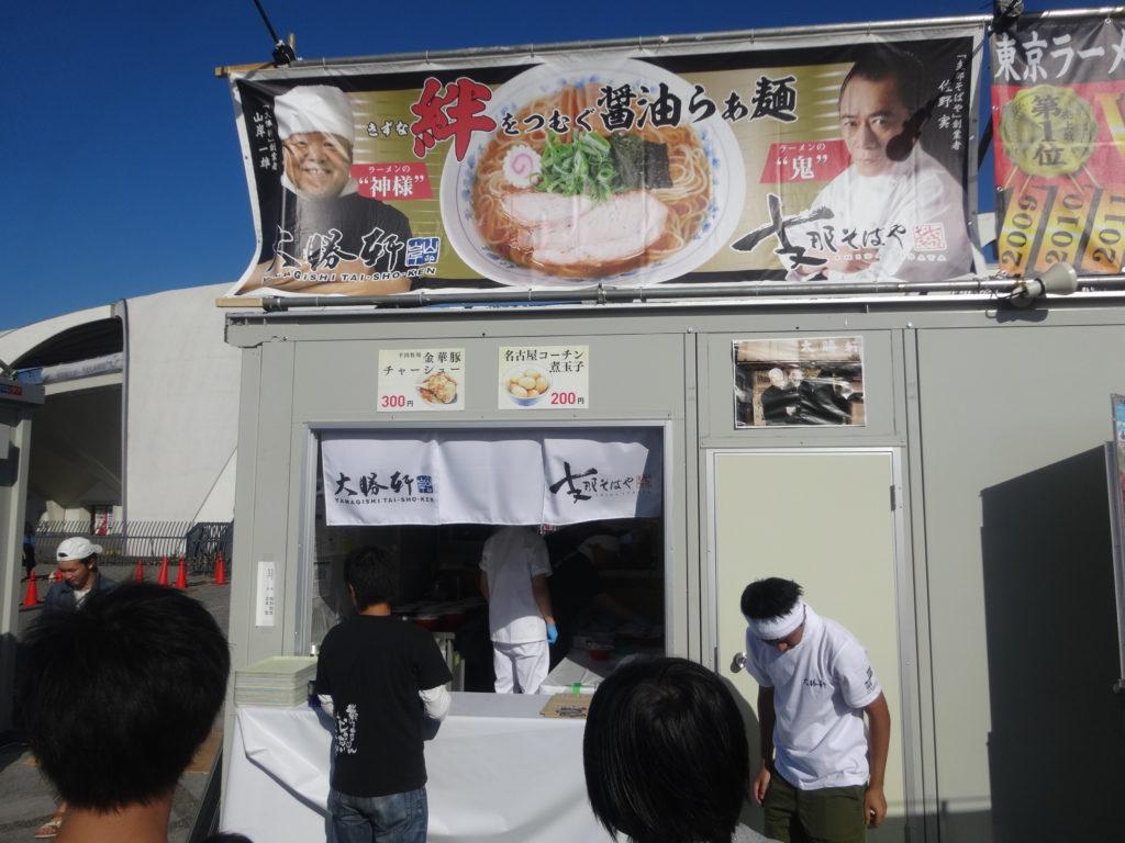 絆をつむぐ醤油らぁ麺@東京ラーメンショー