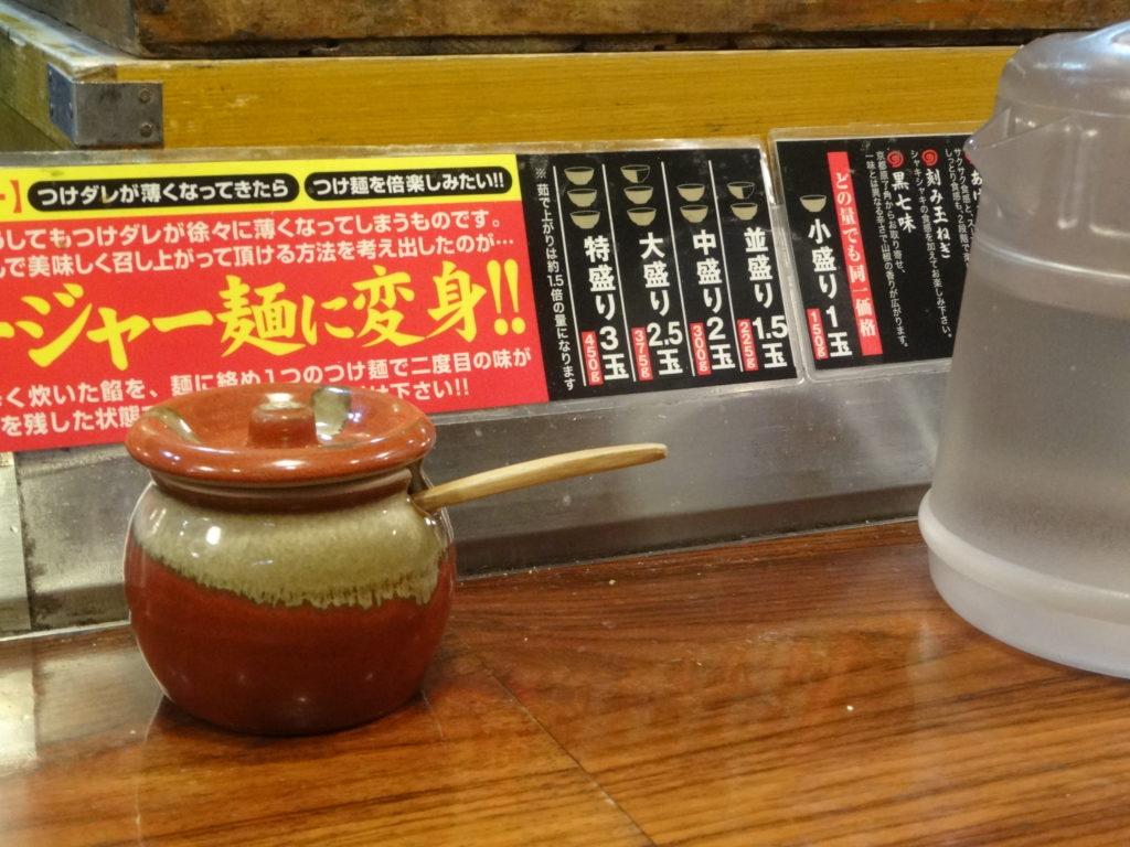 つけ麺大臣@渋谷