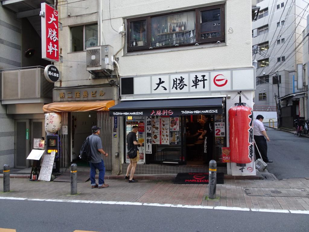 大勝軒まるいち@渋谷店
