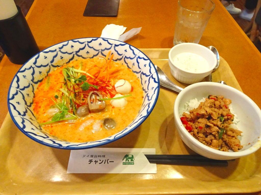 トムヤムクン冷麺 セット