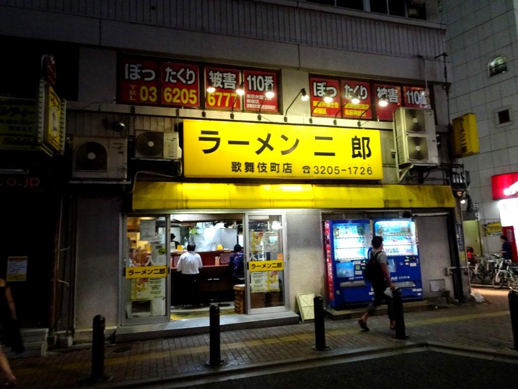 二郎@歌舞伎町