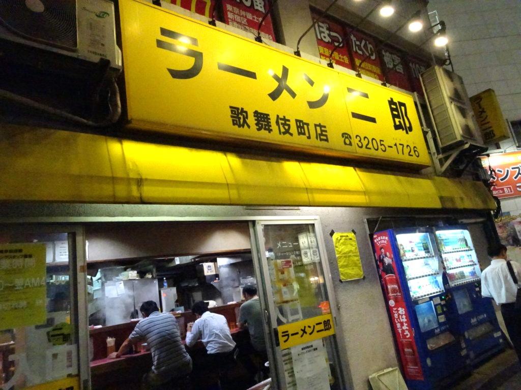 ラーメン二郎 新宿歌舞伎町