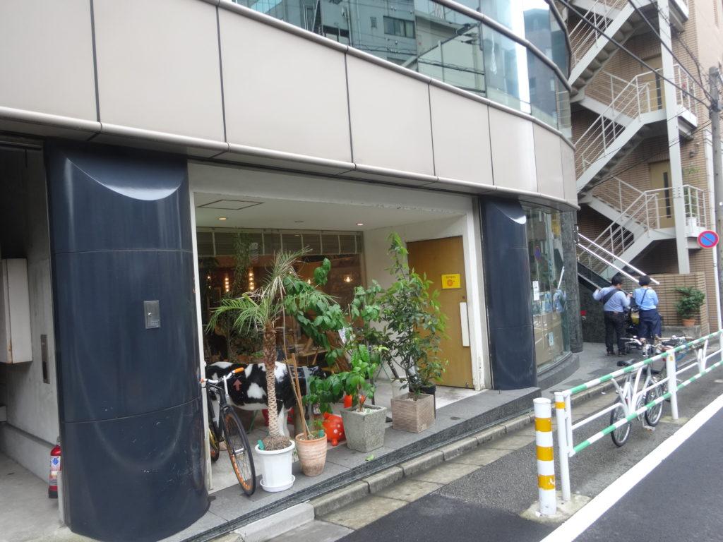 イエローカンパニー 恵比寿店