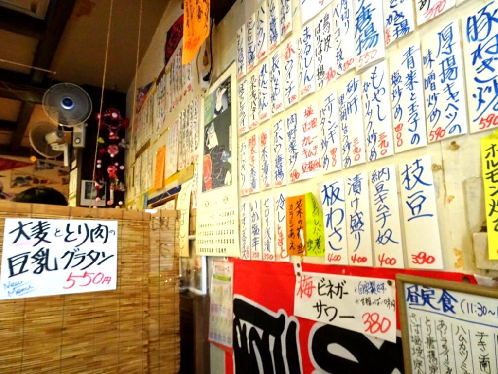 あづき店内写真