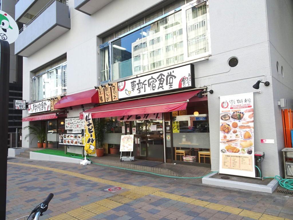 まいどおおきに食堂・東新宿食堂