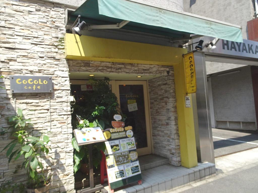 ココロカフェ (CoCoLo cafe)@新宿二丁目