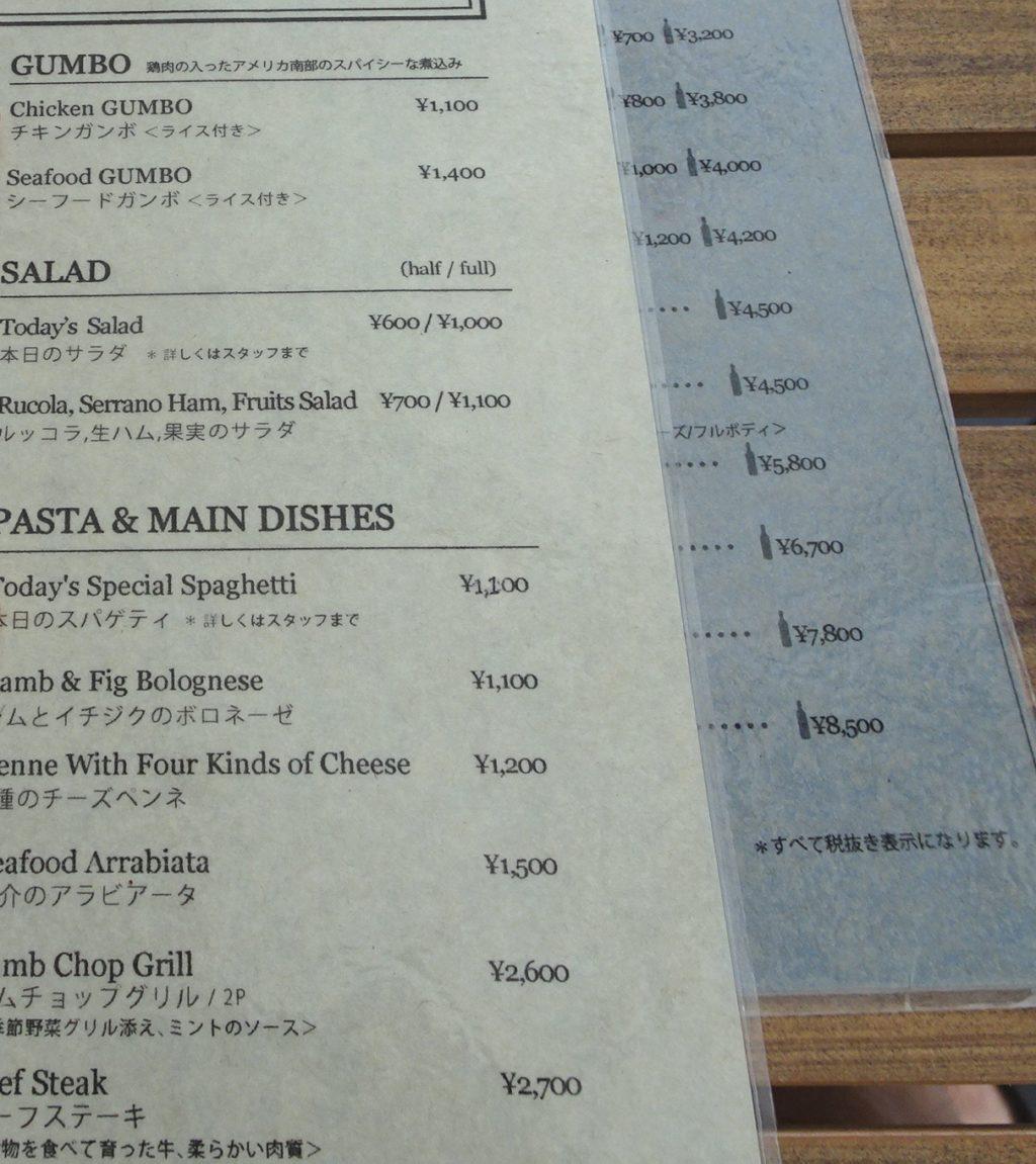 dot. Eatery and Bar ブランチメニュー