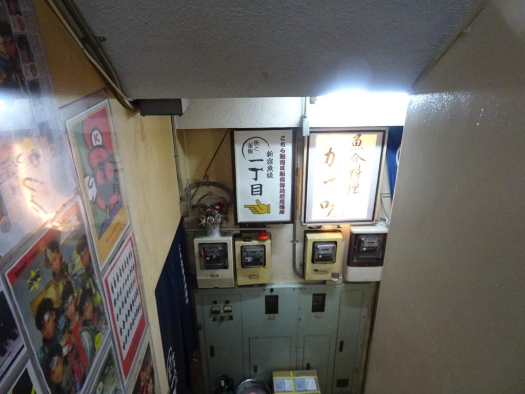 かつ味 新宿御苑前店入り口の階段