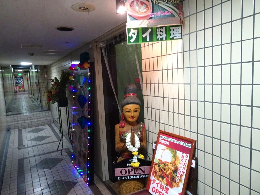 バーンリムパー 新宿三丁目店3号店 地下入り口