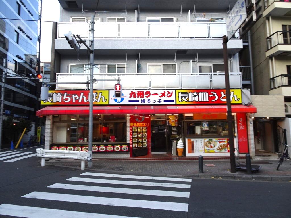 味一番!九州ラーメン 博多っ子 新宿店