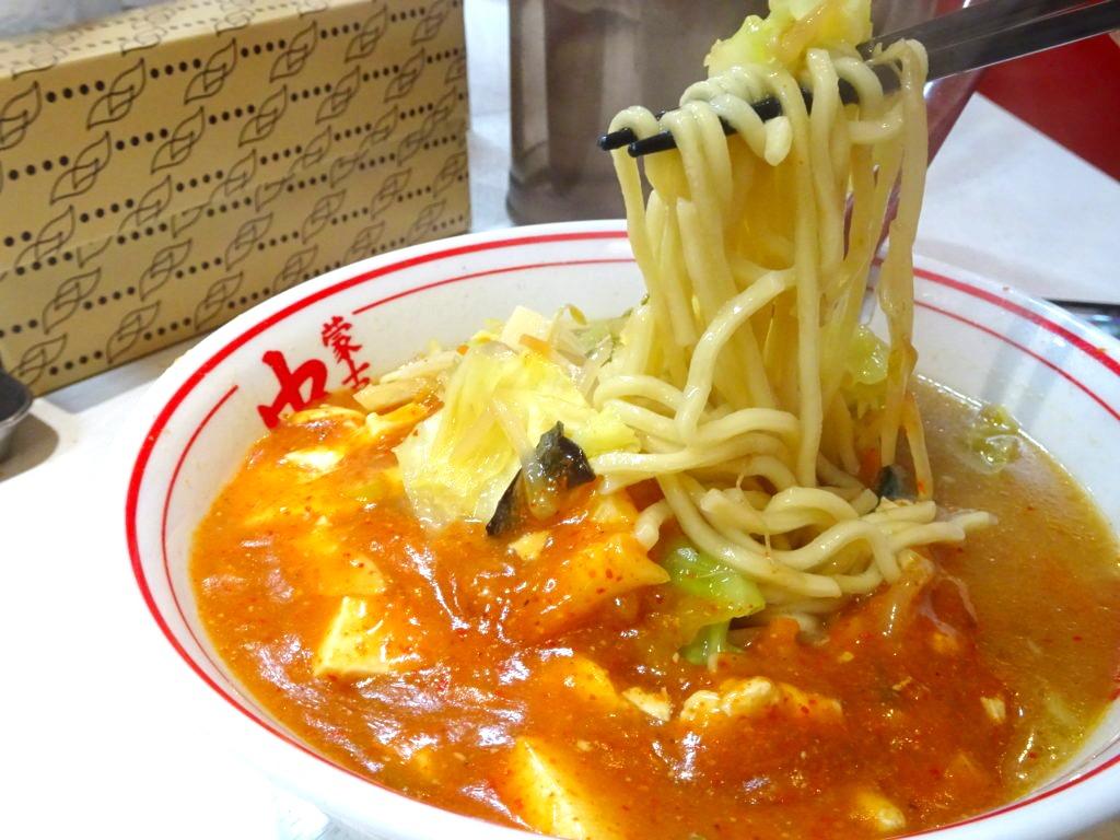 蒙古タンメンの麺