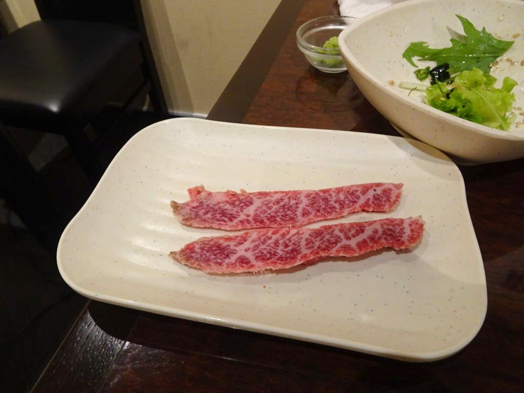 本日の希少部位のお肉