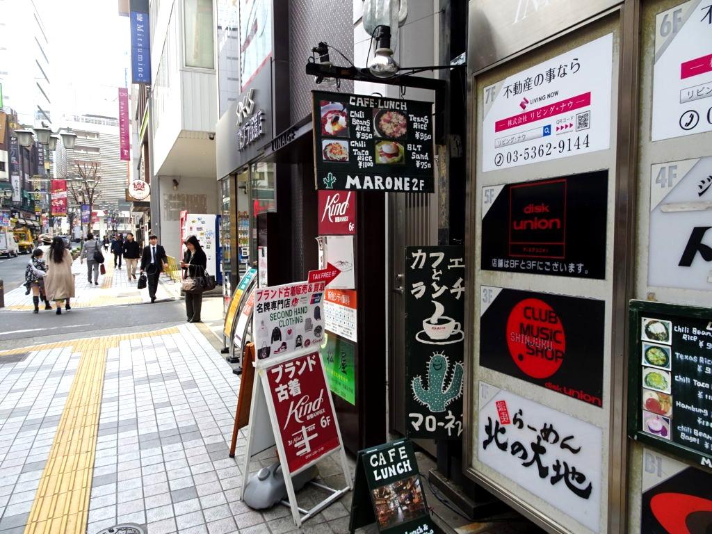 マローネ (marone)新宿