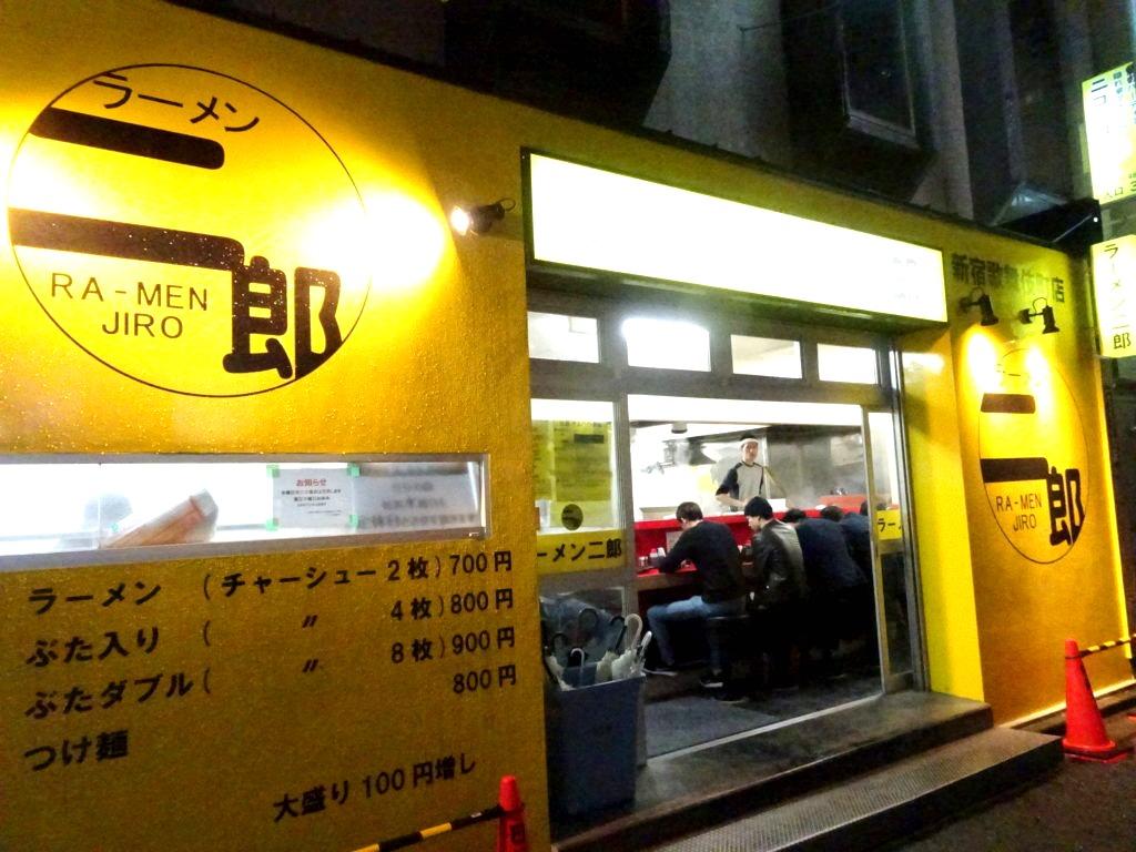 二郎 歌舞伎町店