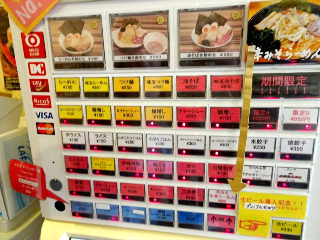 ラーメンダイニングJingu (RAMEN DINING JinGu)食券機メニュー