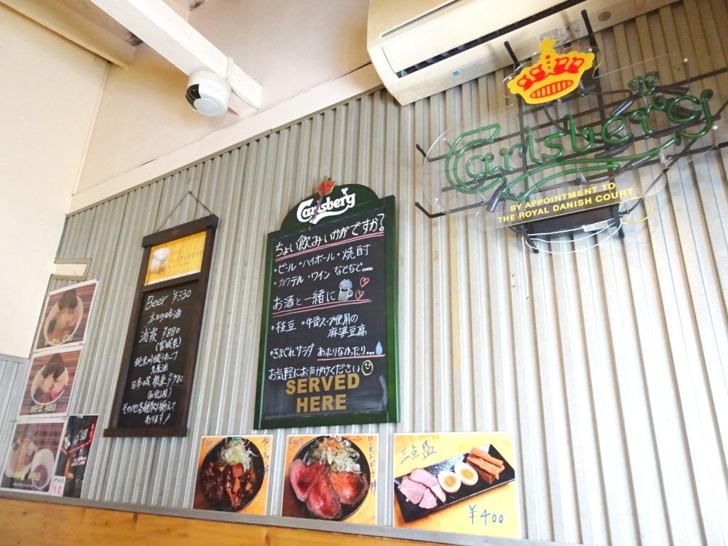 ラーメンダイニングJingu (RAMEN DINING JinGu) 店内