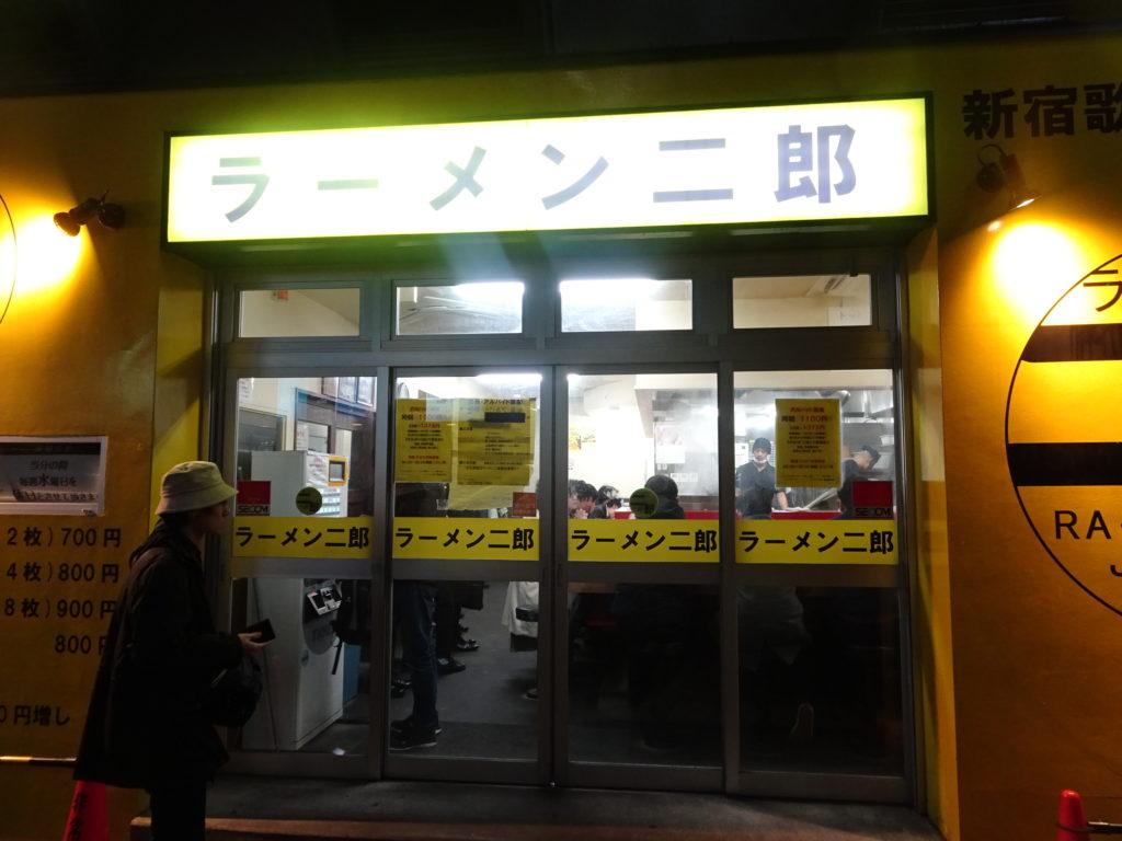 二郎歌舞伎町