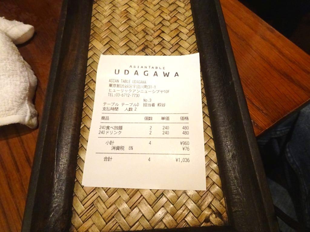 タイ料理240円食べ放題のお会計