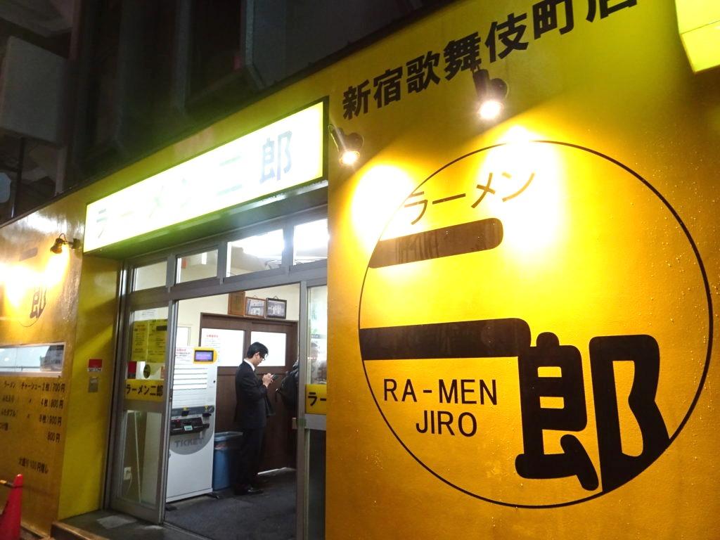 歌舞伎町二郎