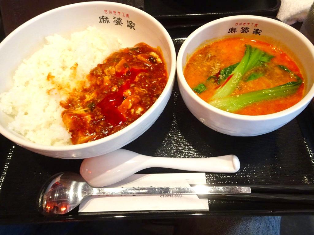 満腹麻婆セット(麻婆飯とハーフ担々麺)