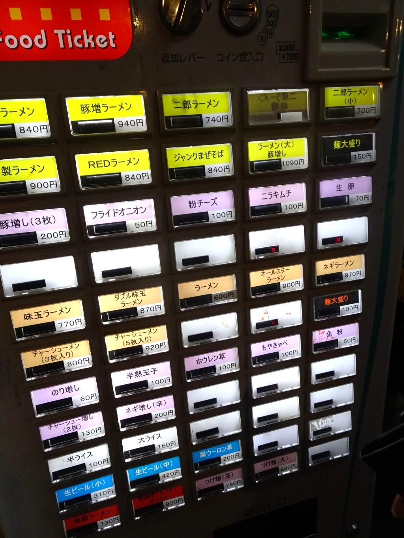 J系ラーメン 豚五郎 食券機