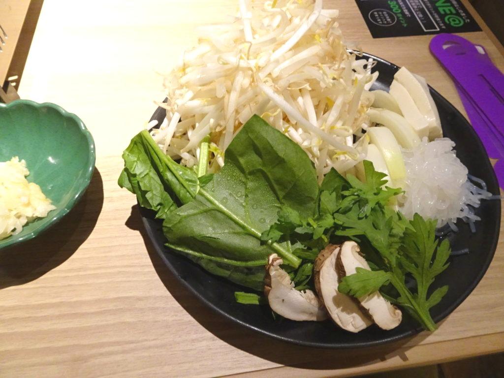金の目 野菜