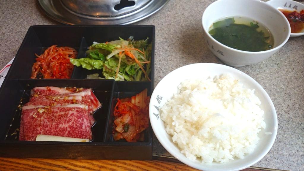 焼肉弁当(大盛り+300) 1,300円