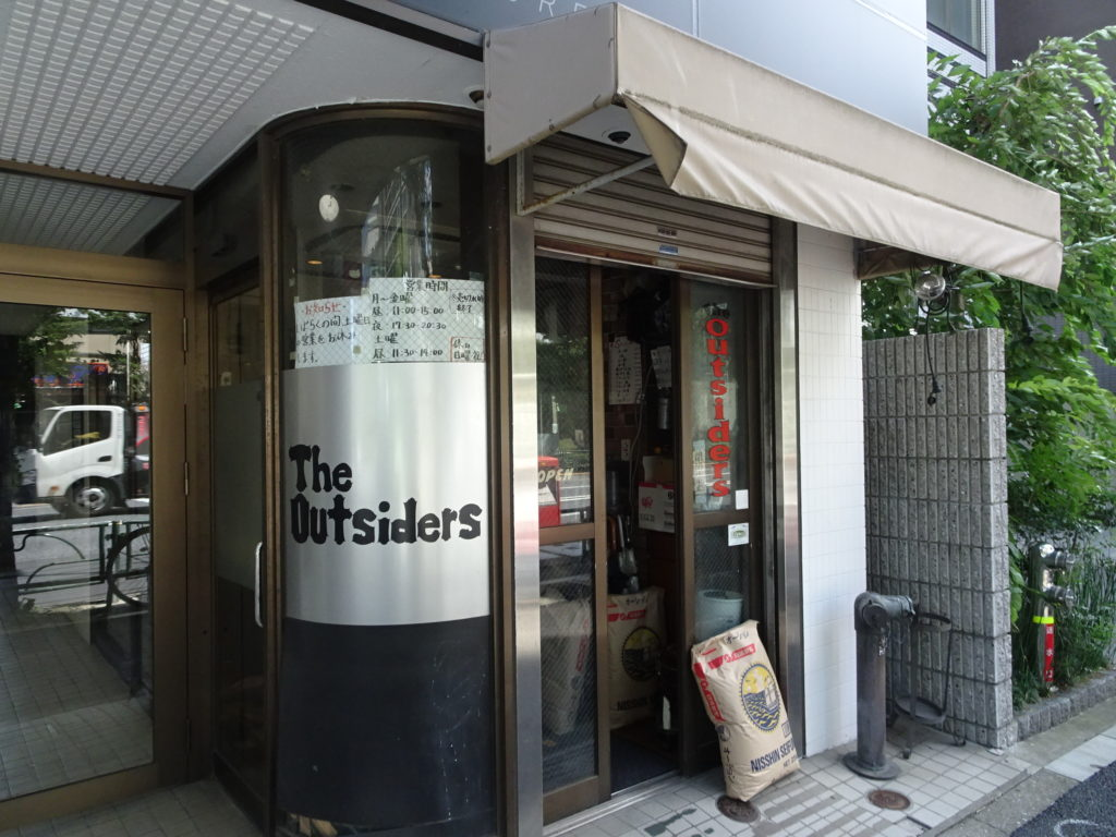 The Outsiders (ジ アウトサイダーズ 【旧店名】凛)