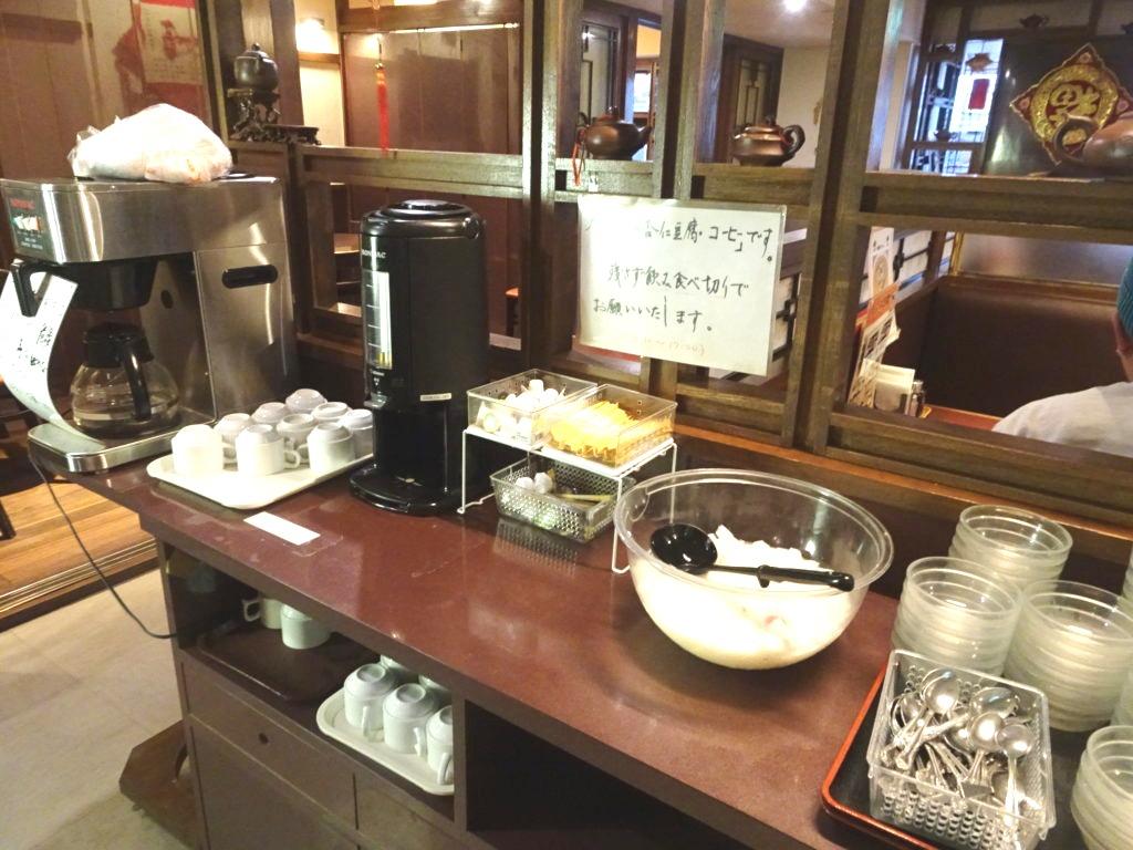 セルフサービスのコーヒーと杏仁豆腐