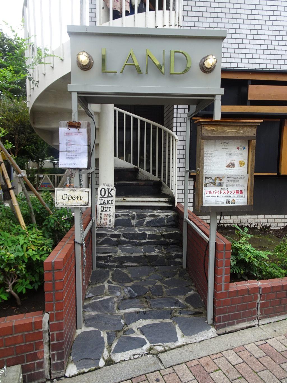 LAND (ランド) 目黒 外観