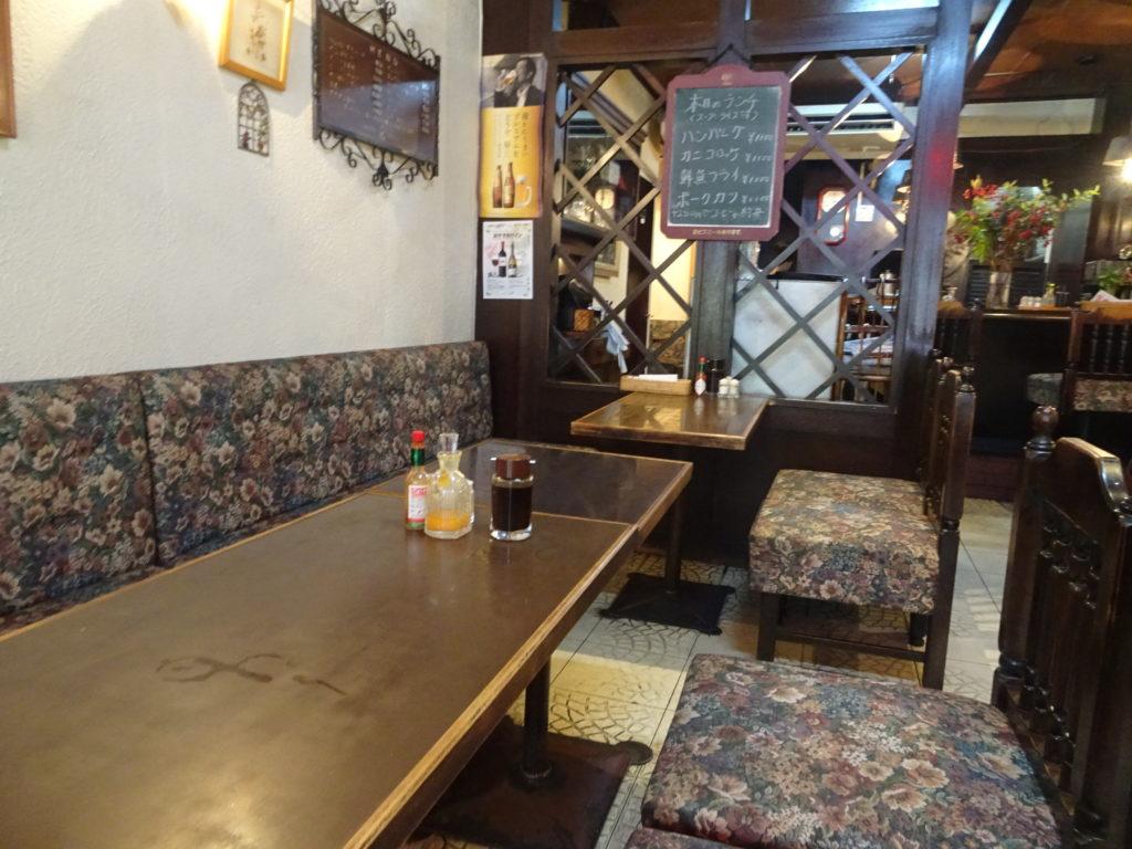 レストラン コニシ 店内