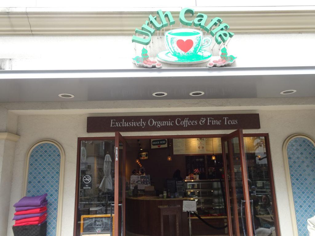 Urth Caffé 代官山 入り口