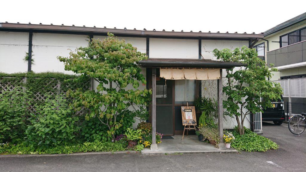シラカワ (SIRAKAWA)
