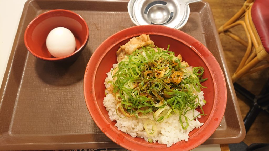 ねぎ玉豚生姜焼き丼 並
