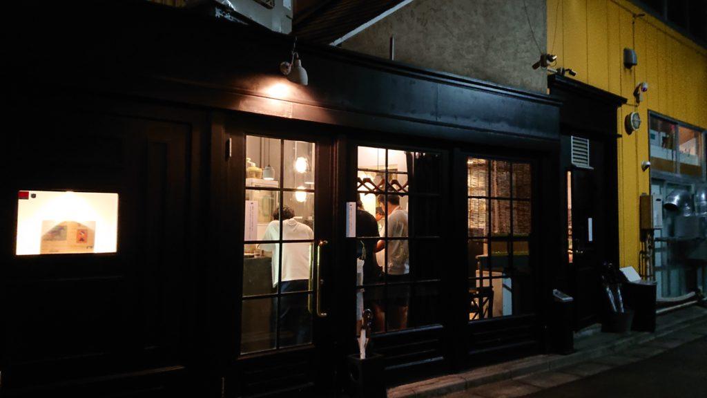 カレーの店ボンベイ 恵比寿店