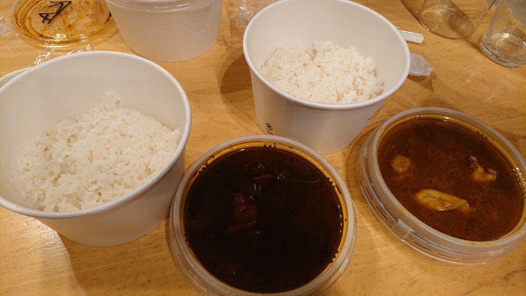 カレーの店ボンベイ 恵比寿店 ごはんとカレー