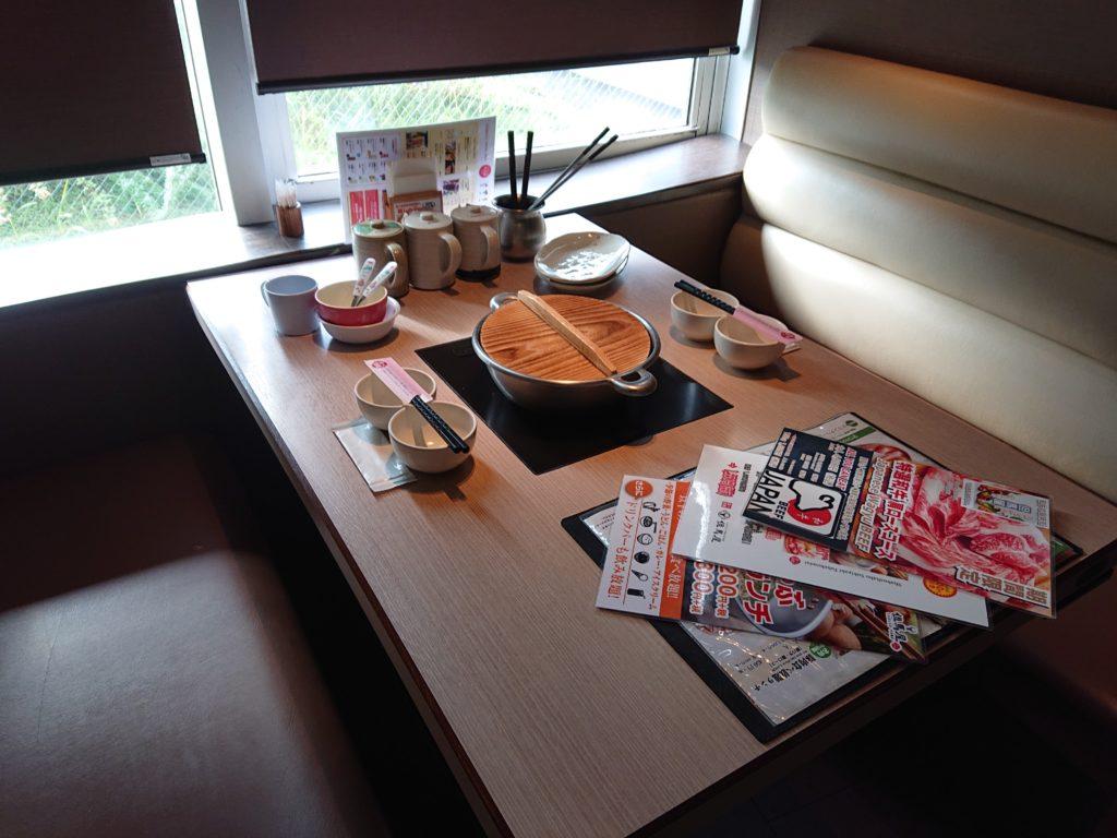 但馬屋 渋谷店 (たじまや) テーブル席