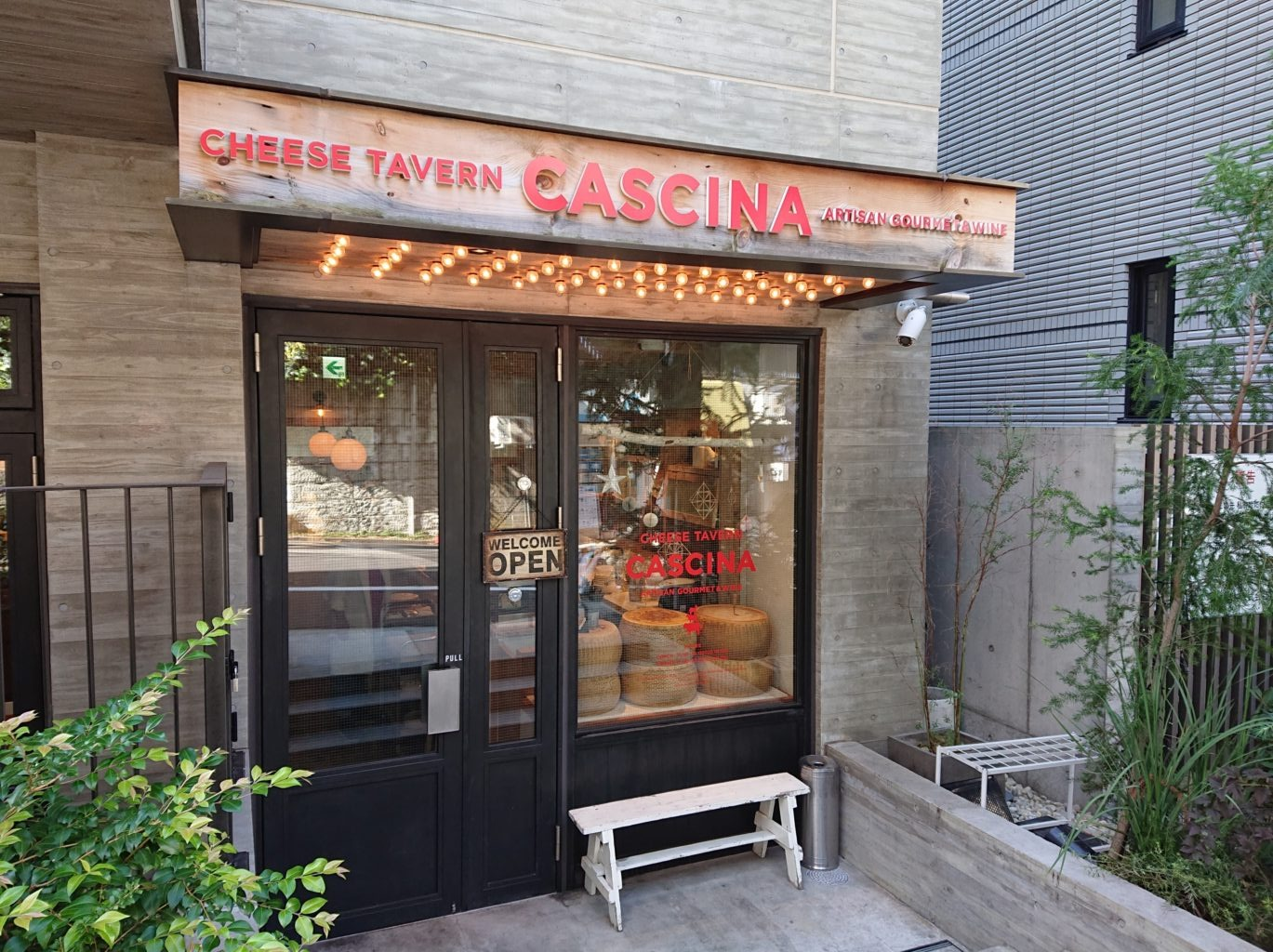 Cheese Tavern CASCINA (チーズタバーン カシーナ)