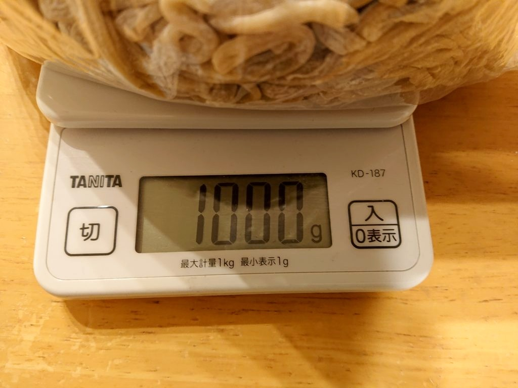 1kgの麺