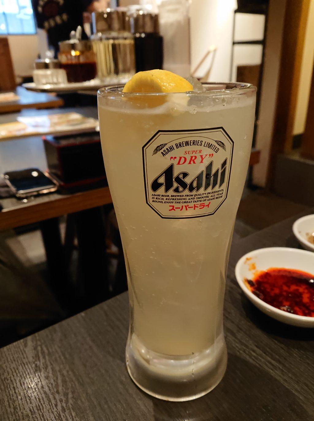 シチリアレモンサワー