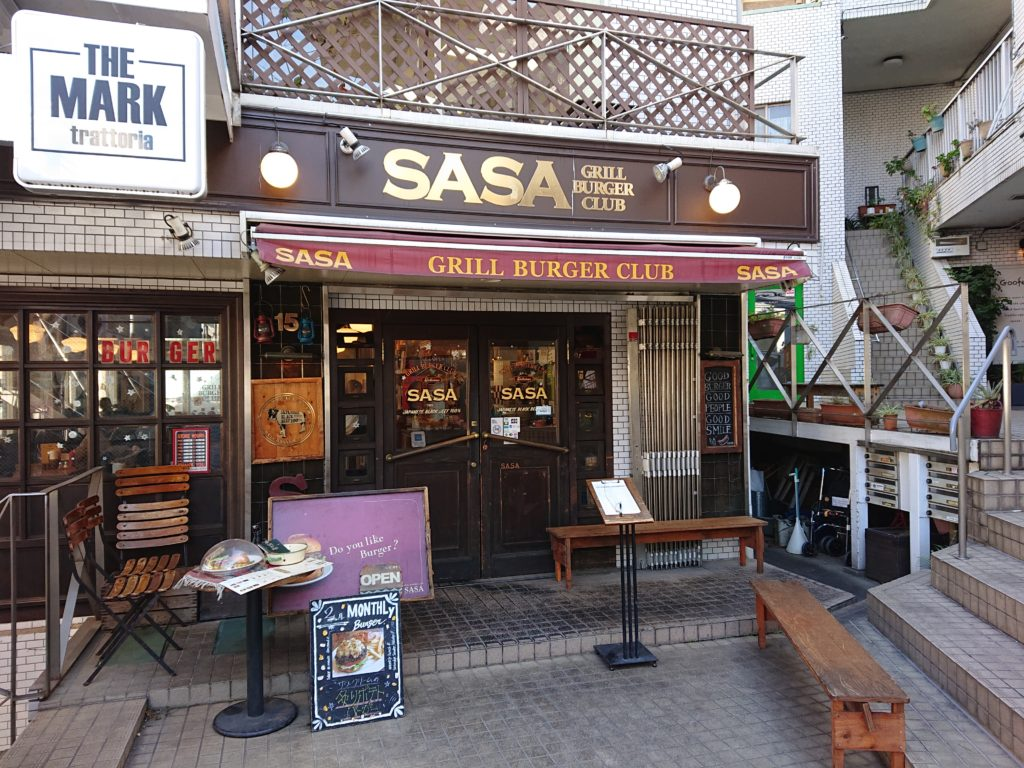 GRILL BURGER CLUB SASA (グリルバーガークラブ ササ)