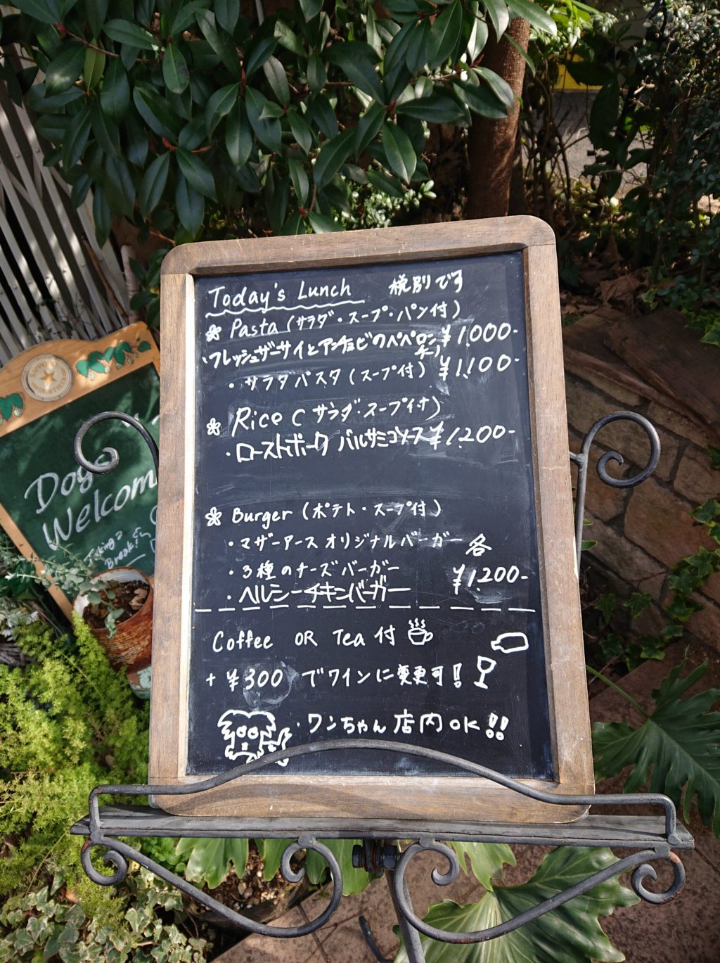 マザー アース カフェ (Mother earth cafe) ランチメニュー