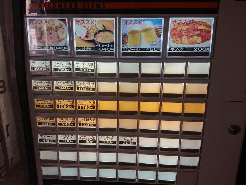 ラーメン 盛太郎 食券機のメニュー