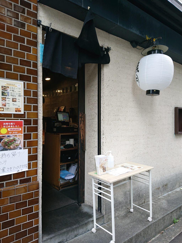 博多もつ鍋 蟻月 恵比寿店 (ありづき) 入り口