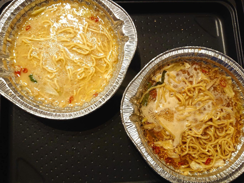 博多もつ鍋 蟻月 恵比寿店 (ありづき)のテイクアウト 〆の麺