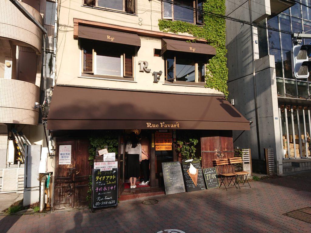 Rue Favart (リュファヴァー)