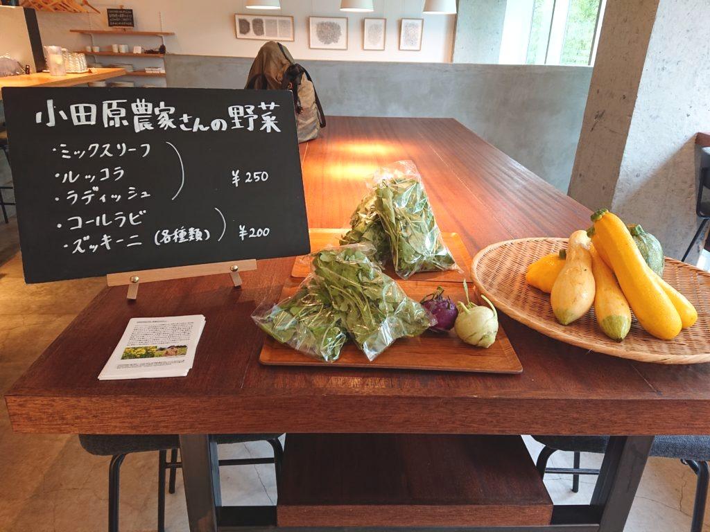 GREENBOWL 恵比寿店 野菜販売