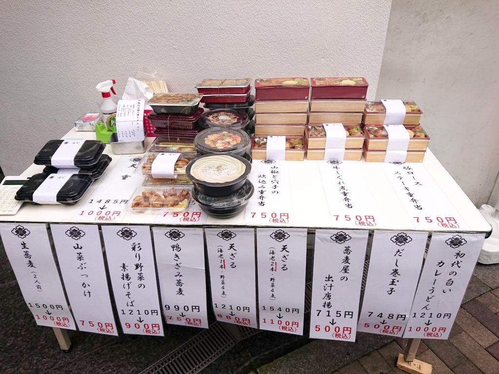 恵比寿初代 店頭のお弁当販売